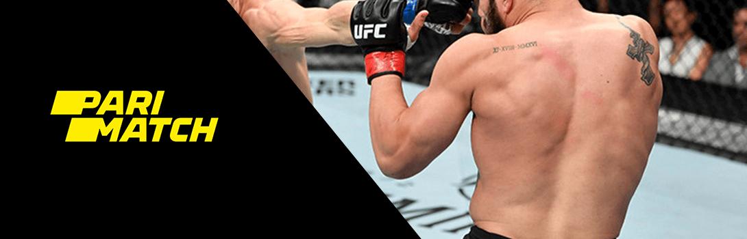Ставки на бои UFC в Париматч